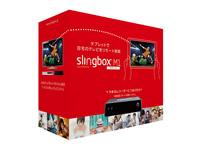 Slingbox M1 HDMI SET/日本のTVを見る